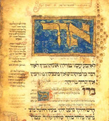 Ebraica biblica si Biblia ebraica