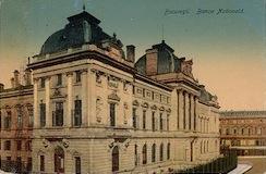 In vizita la palatul Bancii Nationale a Romaniei