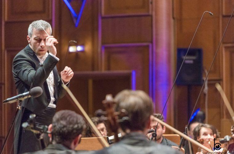 Reportaj Concertul Extraordinar de Anul Nou 2017