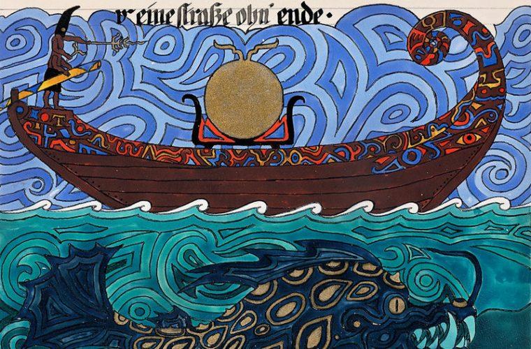 C. G. Jung şi Cartea Roşie