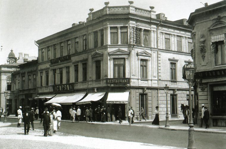 Cafenele, Cofetării şi grădini din Bucureştiul de odinioară