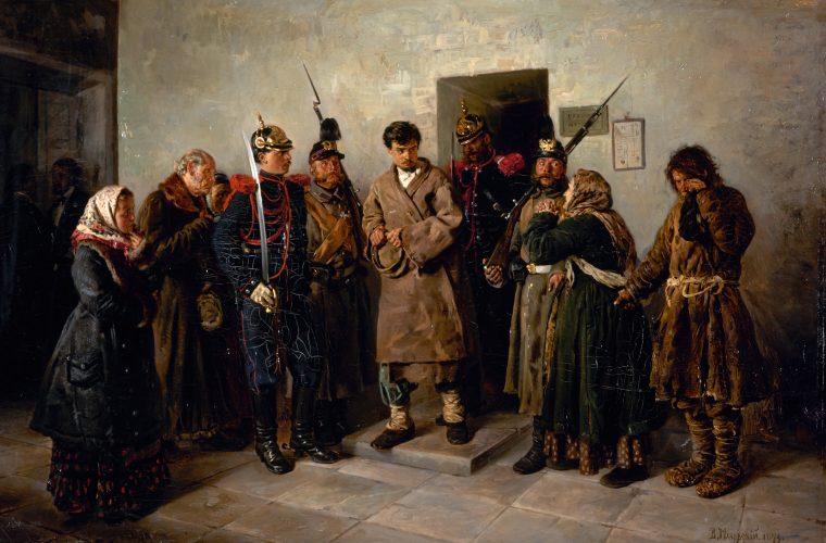 Dostoievski şi romanele sale celebre: curs online